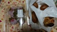 桜餅とかりんとう饅頭【お菓子処三河屋】