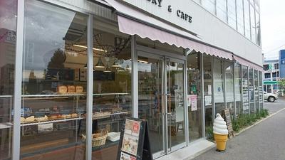 カフェ&ベーカリーAlt(オルト)でランパス~コナンへ・・・♪ 【ランパスvol.11⑨】