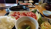 焼肉一番カルビでランチ(#^^#)【元町店】