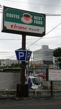 クレンズの焼肉ランチ(*^_^*)【ランパス12-⑥】