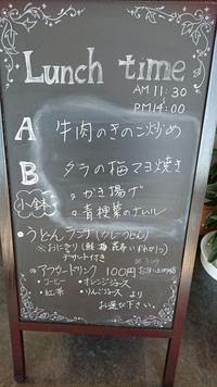 コスパ・見た目・お味ともはなまるです(#^.^#)【カフェ向日葵】