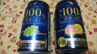 ほぼジュース!?(#^^#)【果汁100%酎ハイ】