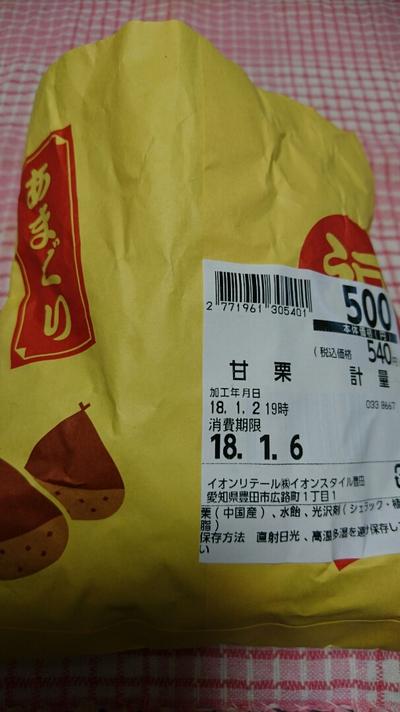 夜のイオンスタイル豊田へ(#^^#)