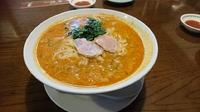 中国四川料理 江亭にまた行ってきました(#^^#)