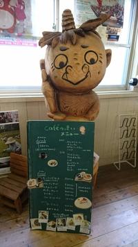 カフェのっきぃでモーニング(#^^#)【北設楽郡東栄町のき山学校】