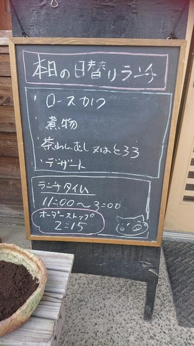こんなところにとんかつ屋さん?(#^^#)【とんかつ 高和 岡崎市 】