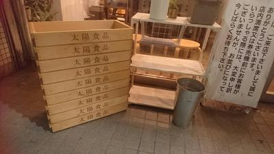 Omotenashi Noodle よこじ !(^^)! 【豊田市 前田町】