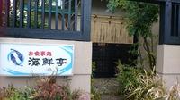 蒲郡でランチに選んだお店はとってもお得でまた行きたい(#^^#)【海鮮亭】
