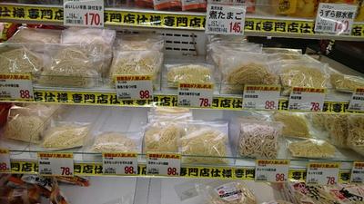 いちご狩りとランチの後は、お買い物(#^^#)【サンヨネ・植竹商店】