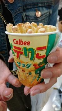 カルビーの生じゃがりこ???は、揚げたてが一番!!!(#^^#)【高島屋北海道物産展】