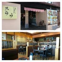 和食とんかつ処 きららに行ってきました(#^^#)【ランパスvil.11㉖】