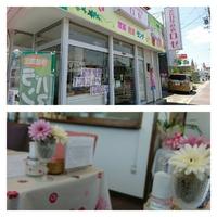 こだわりの店 ロゼに行ってきました(#^^#)【ランパスvol.11㉗】