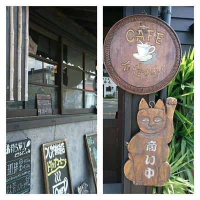 つじや珈琲店でまったりオヤツタイム【蒲郡】
