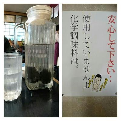 ランパス番外編【ランパスvol.12㉚㉛】