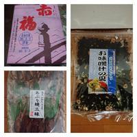ご近所さんからお土産いただきました(#^^#)【三重土産】