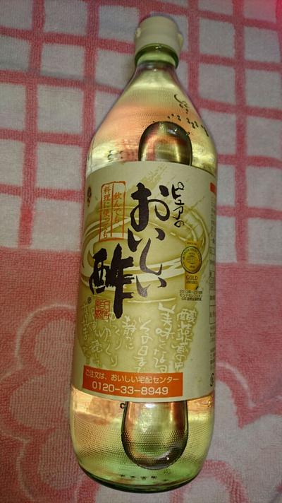 赤紫蘇ジュース作ってみました(#^^#)