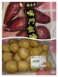 タチヤでお買い物~♪(#^^#)【東郷町】