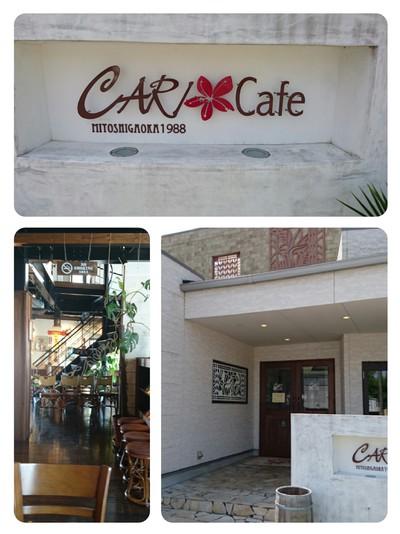 CARI Cafeのモーニング行ってきました(#^^#)【三好丘】