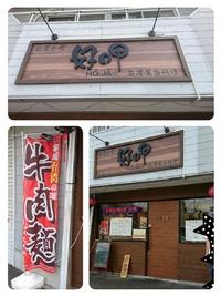 台湾屋台料理のHOJAに行ってきました(#^^#)【北野桝塚近く】