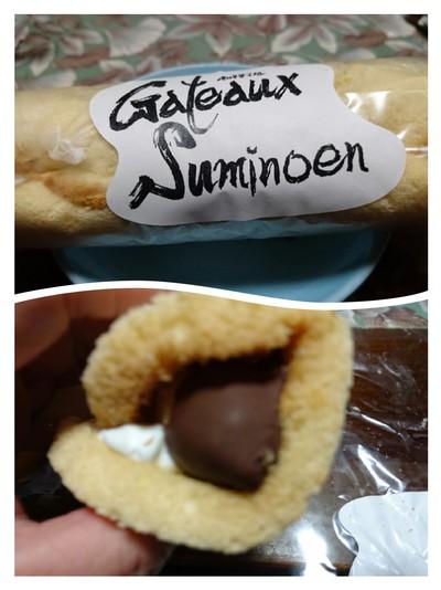 コスパ最高のケーキ屋さん(#^.^#)【ガトー・スミノエン】