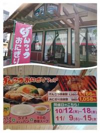 初!!さわやかでげんこつハンバーグ(#^.^#)【in浜松】