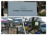 今日はストリート&パークマーケット(#^^#)【さくらパーク&青空パーク】