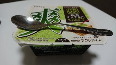 美味しい(*^-^)【ロッテのアイス爽】