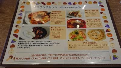 珈琲館 椿でモーニング~(*^-^)【豊田市】