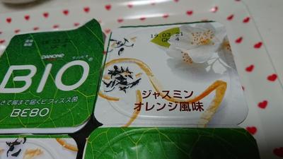 ありそうでなかった味 (*^-^)【ダノンヨーグルト新商品】
