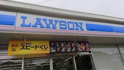 ローソンでウチカフェスイーツ半額だよ~♪(*^-^)【ローソン】
