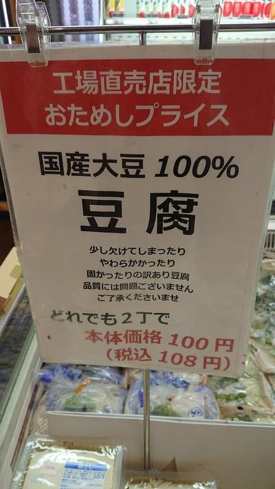樹神亭でランチ( ^ω^ )【安城市】