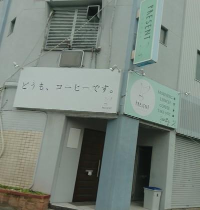 つまりね。だから♡ の高級食パンゲット~♪(⋈◍>◡<◍)。✧♡【岡崎市】
