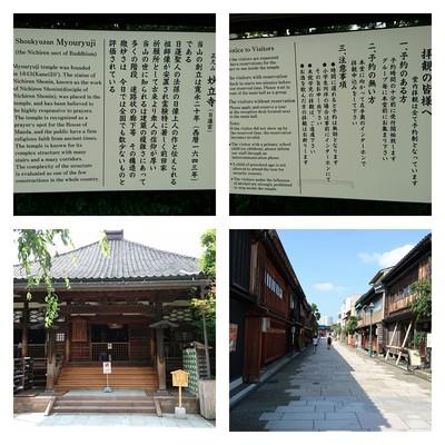 ただいま、旅行中(o^-^o)【in金沢 親子旅】