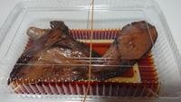 ハマチのアラ煮とシフォンケーキ(о´∀`о)【喫茶あいかむ】