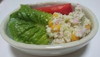 青大豆のおからでおからサラダ(*^-^)【山岡のおばあちゃん市】