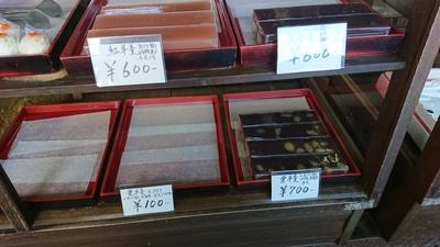 知立 老舗の羊羹屋さん(^_^)【都築屋菓子舗 (池鯉鮒銘菓 都筑屋美廣) 】