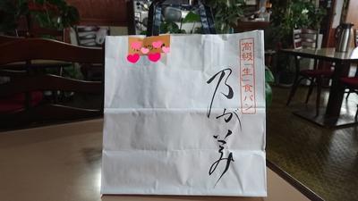今日のランチはあいかむへ(*^-^)【みよし市】