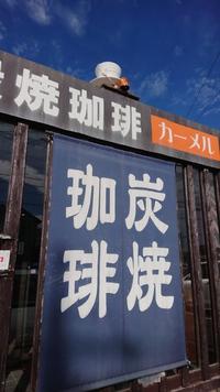 カーメルでモーニング(^_^)【豊田市大島町】