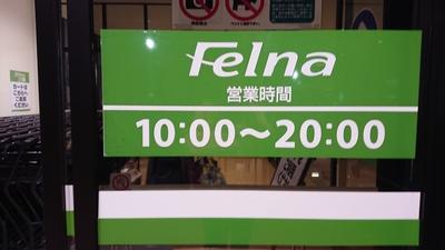 明日は市場一般開放日ですよ~(*^-^*)【豊田市高崎町】
