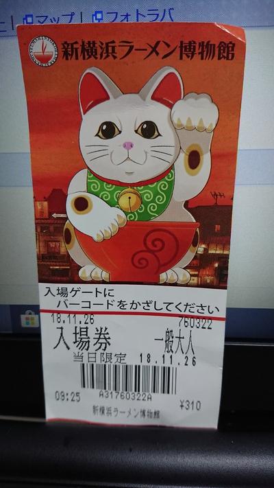 お土産いっぱい(#^^#)【by末っ子】