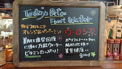 カリカフェでモーニング(о´∀`о)【三好丘】