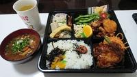 豚やろうの幕の内弁当(о´∀`о)【豊田市焼酎ダイニング】