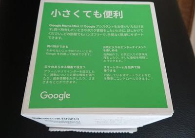 私の1日は「OKグーグル」で始まります(*^-^)