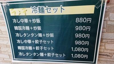 激辛好きさんオススメ(^_^;)【楽楽鮮激辛情報】
