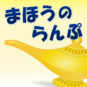 年末年始のお休み 2017/12/19 15:59:25