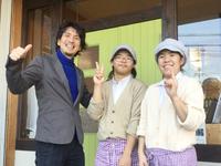 正規職員 募集中 らぴす(男性) はたらくば(女性) 2017/11/23 18:00:53