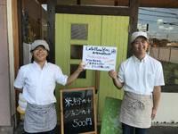 Cafe Musu.B 臨時休業のお知らせ