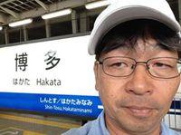 新幹線で九州へ!