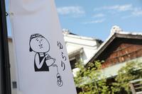 6/19(月)喫茶ゆらり&レンタルBOX臨時休業