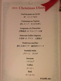 12月23.24.25日 限定クリスマスディナー